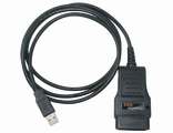 Honda hds cable (Acura)
